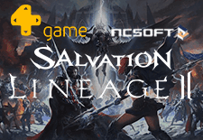 Lineage 2 (4Game EU+NCWest)